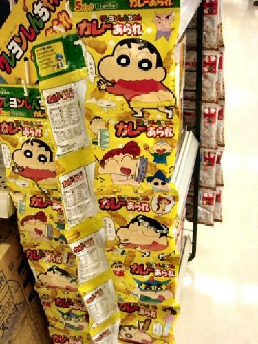 09c 500 クレヨンしんちゃん