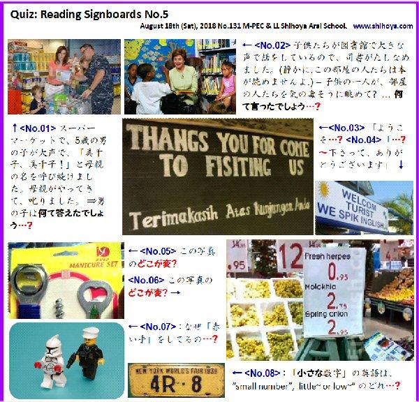 04c 600 Material Sign-quiz No5
