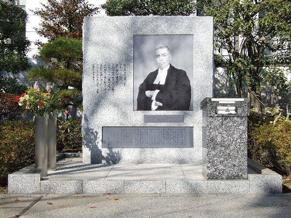 03b 600 Dr Pal Yasukuni