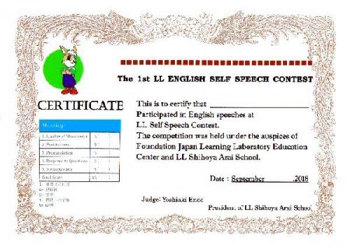 04a 600 20180830 SSC Certificate