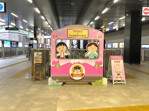 02a 500 ちびまる子ちゃん 新静岡駅