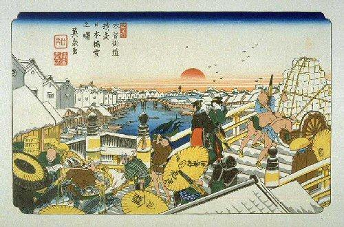 02d 500 日本橋雪の曙
