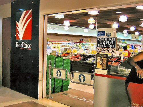 09e 500 fair price supermarket