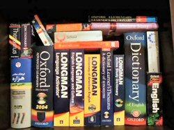 04c 250 201b EE Dictionaries