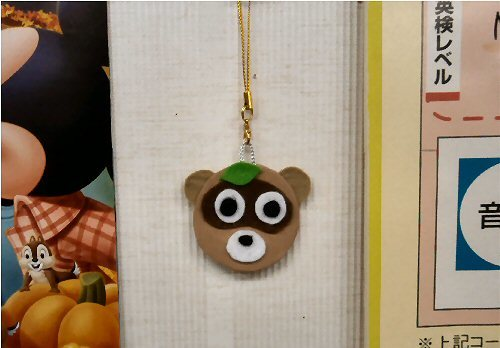 01a 500 Tomesan raccoon dog key holder