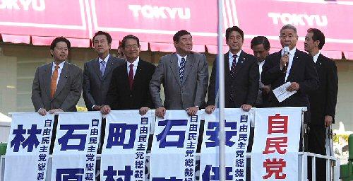 09a 500 2012 総裁選
