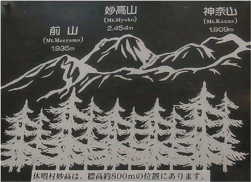 04b 500 illust 妙高前山神奈