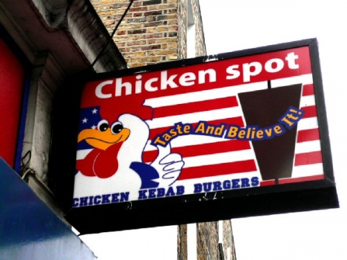 09ba 500 Chicken Spot