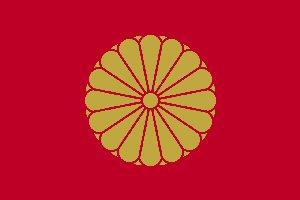 02b 300 天皇旗