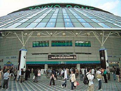 09b 400 Tokyo Dome