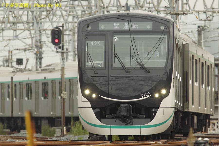 東急2020東武試運転180828