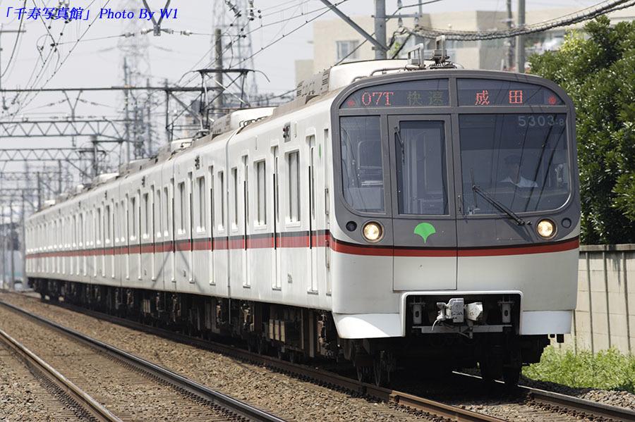 都営5303快速成田0305