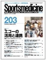 SQ203 表紙