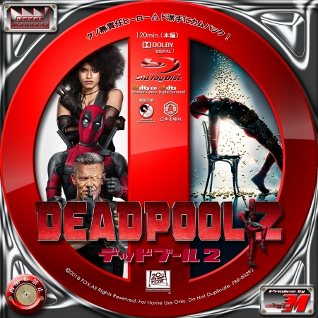 DEADPOOL2-BL1