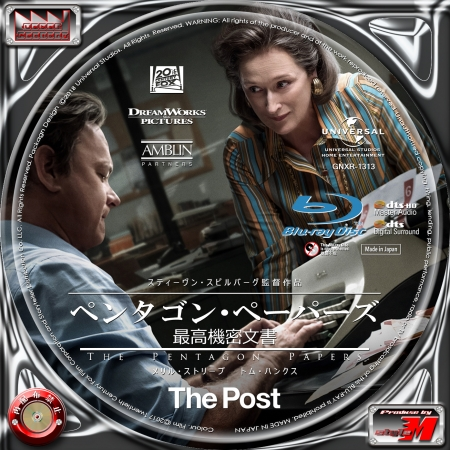 THEPOST-BL1