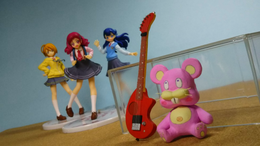 EMIRU_guitar_blog14.png