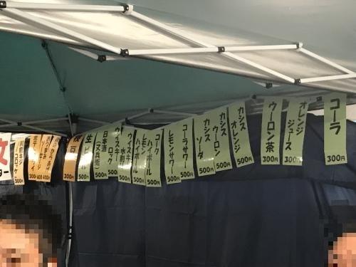 【川前駅前の屋台村】・6