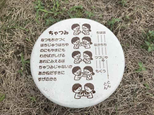【本日のポタ9/02】・9