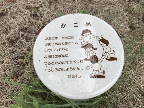 【本日のポタ9/02】・10