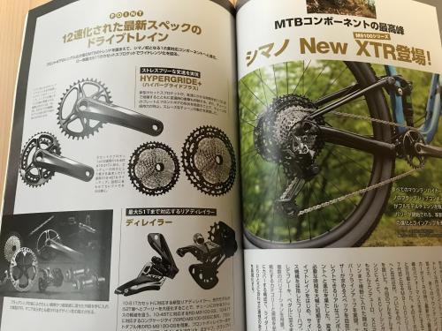 【MTB日和vol.35】・4