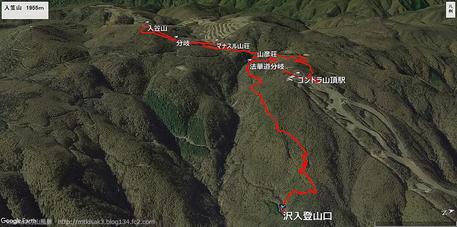 20180818入笠山ルート図