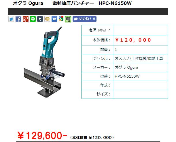 HPC-N6150W.png