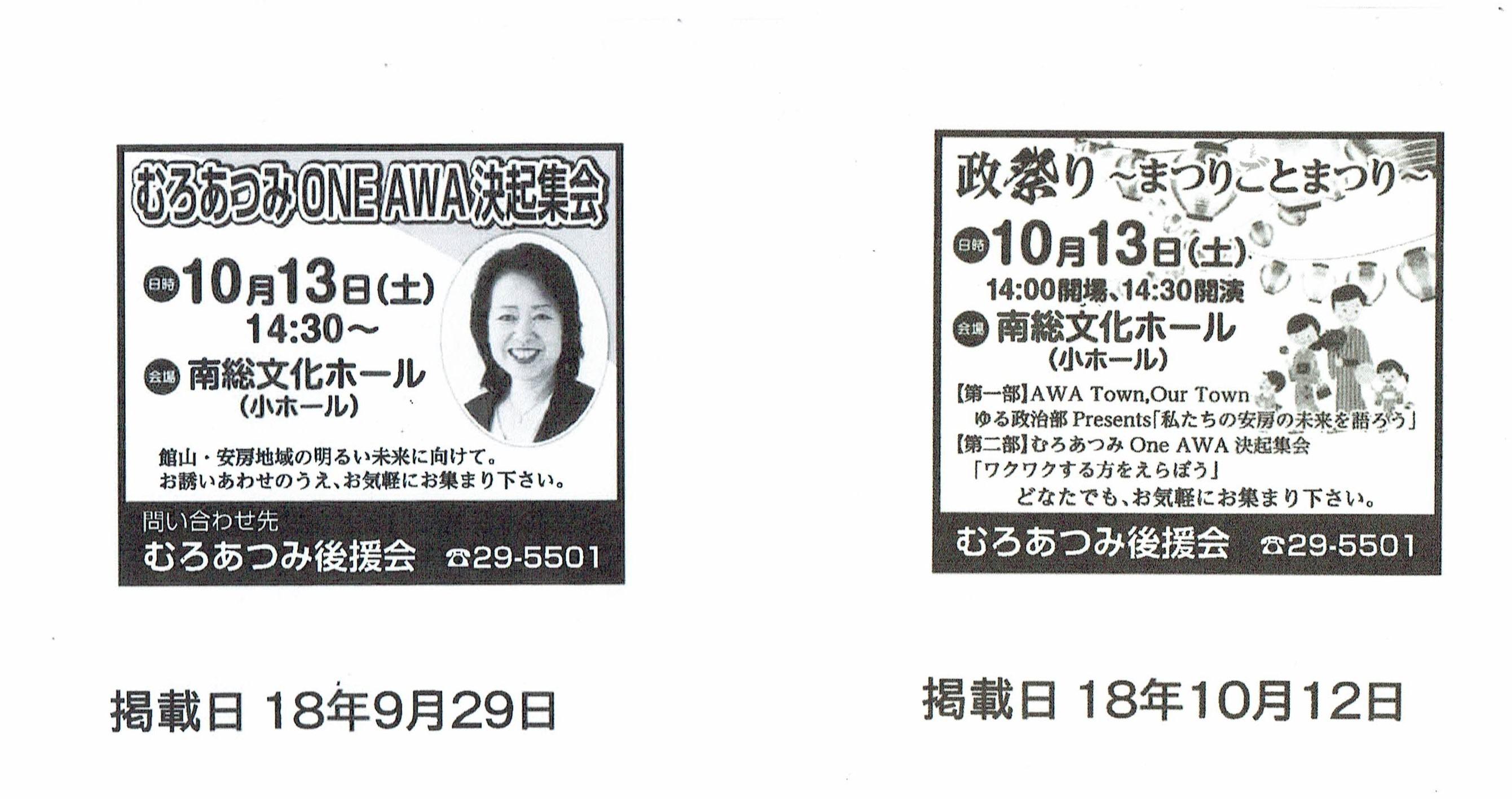 H301012広告