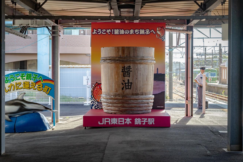 180908銚子-9881