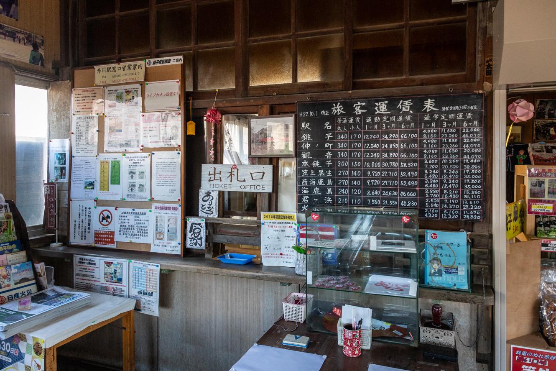 180908銚子-9913
