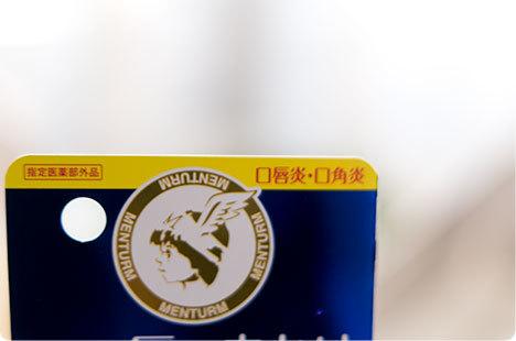 メンターム 薬用メディカルリップスティック Cn 無香料 ノンメントール