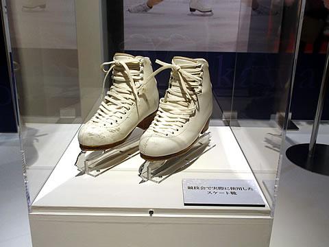 荒川静香靴