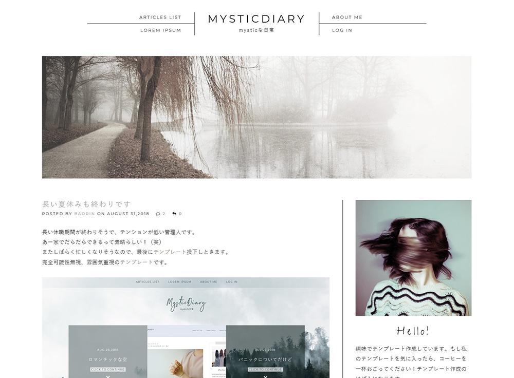 mistylook.jpg