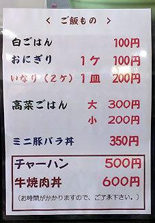 181001003003.jpg