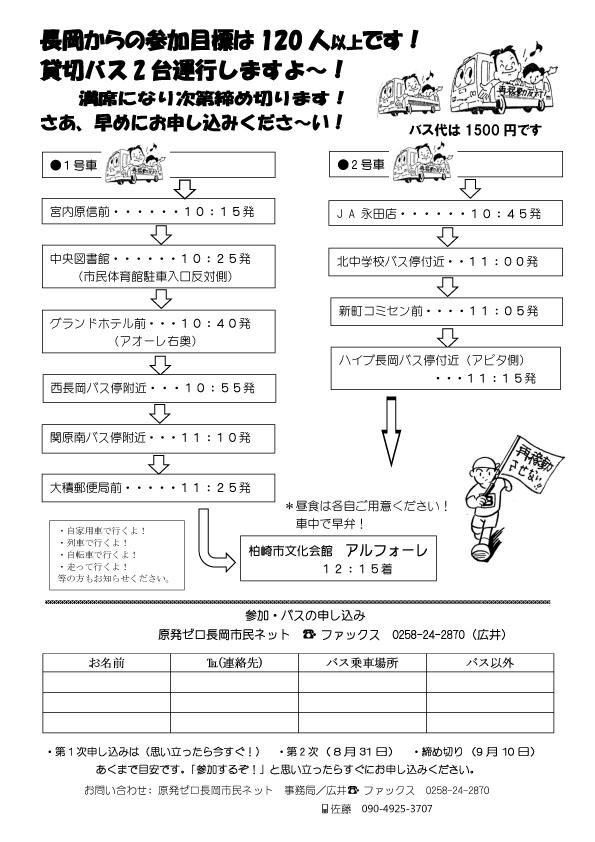 2018-09-16_2.jpg