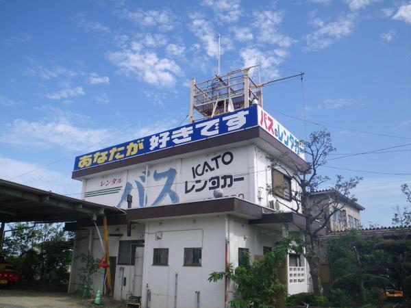 自宅上の避難塔