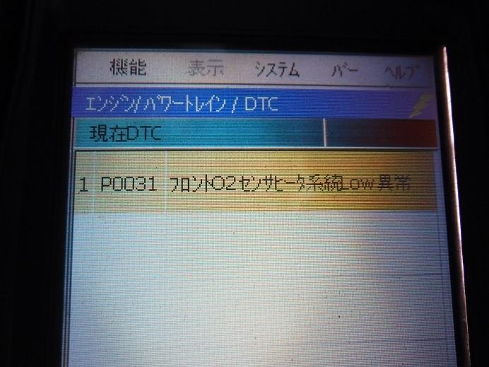 DSCF4286.jpg