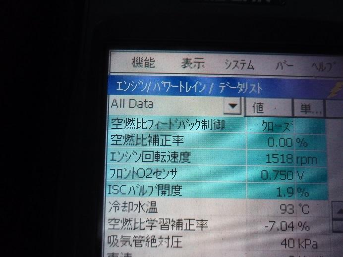 DSCF4299_2018101308040029a.jpg