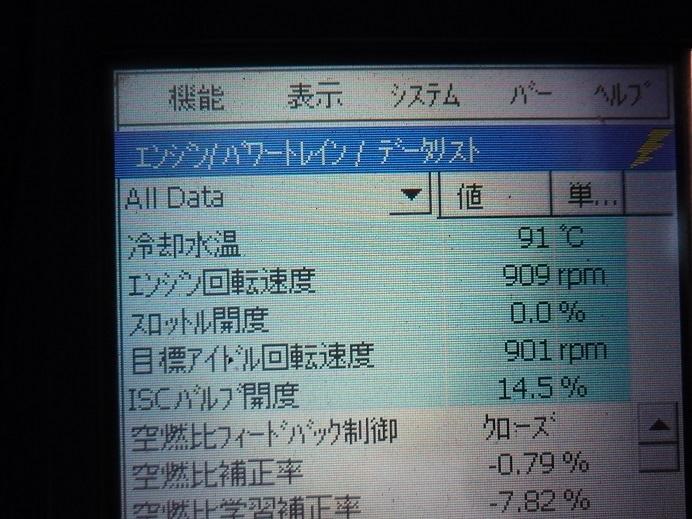 DSCF4306.jpg