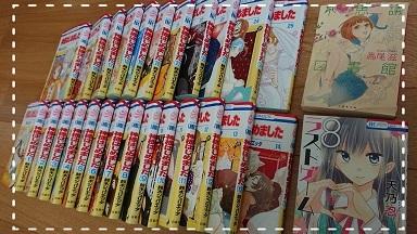 30冊で3,000円也~