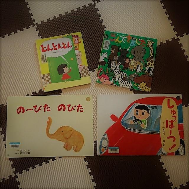 8月絵本の読み聞かせ会☆