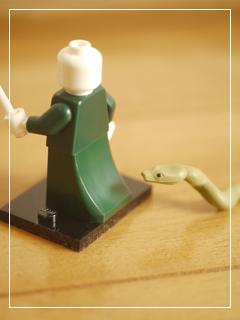 LEGOMinifigHarry-30.jpg
