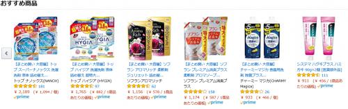 Amazon2_convert_20180829134910.png