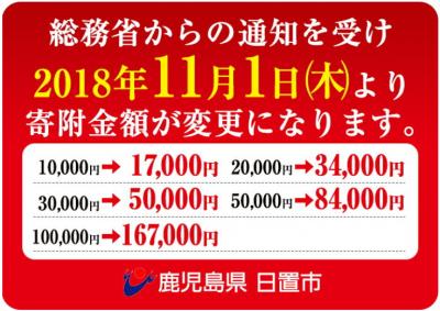 hioki_convert_20181009212857.png
