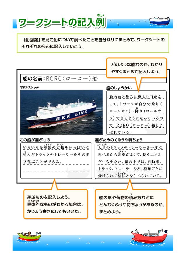 Screenshot_2018-08-21 fune_jiyuukenkyuu pdf(3)