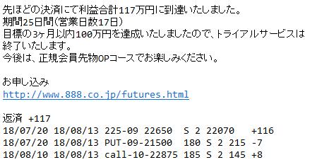 stocks_2018-8-13_9-56-23_No-00.png