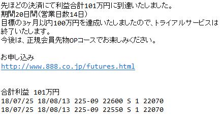 stocks_2018-8-13_9-56-35_No-00.png
