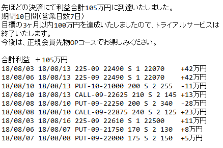 stocks_2018-8-13_9-56-58_No-00.png
