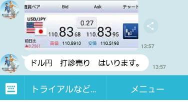 stocks_2018-8-23_16-40-17_No-00.png
