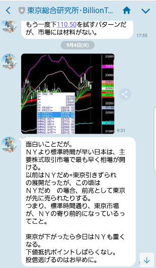 stocks_2018-9-6_10-45-17_No-00.png