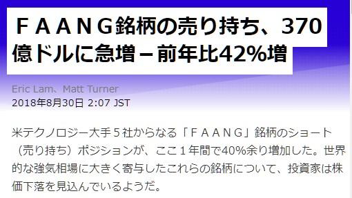 stocksinfo_2018-9-18_16-16-6_No-00.jpg